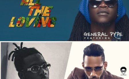New Music : General Pype Ft. Burna Boy & Phyno – All The Loving
