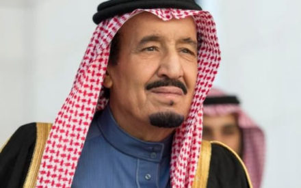 Saudi Arabia- Prince Executed for Murder